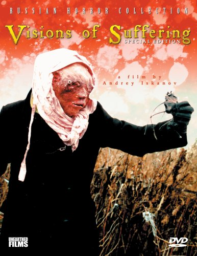 visions of suffering poster 2006